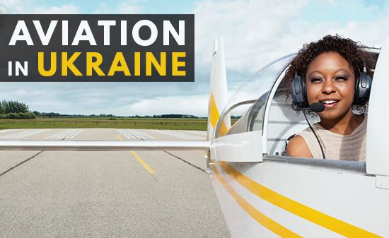 Aviation courses from ukraine